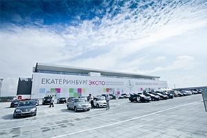 Выставочный центр ЭКСПО